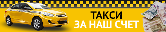 banner taxi.png